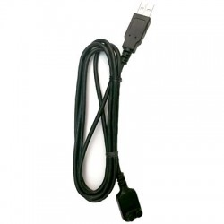 Kestrel USB Cable